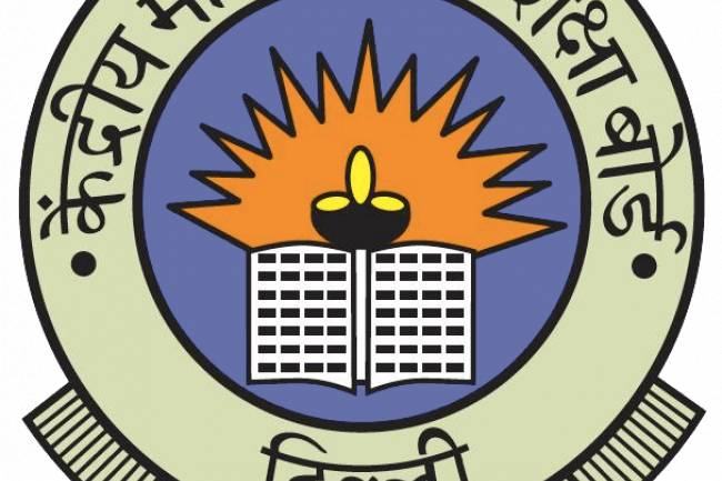 CBSE 12th Result 2017