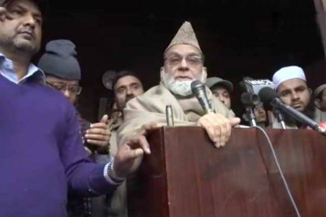 Indian Muslims are safe from Citizenship Law : Shahi Imam