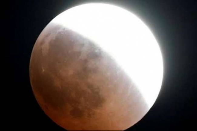 Lunar Eclipse 2020 On January 10: Know Chandra Grahan India Timings, Duration, Precautions