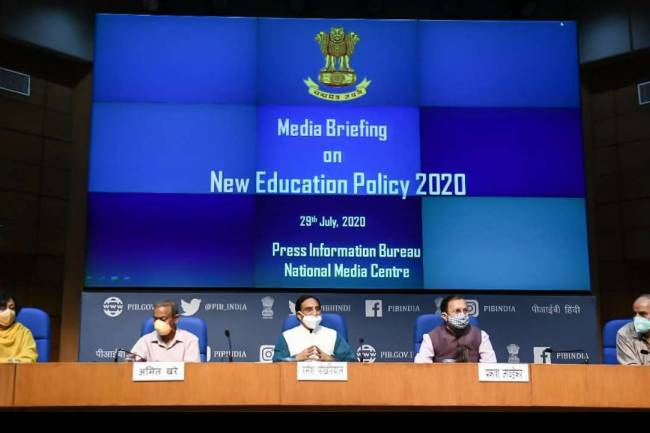 New India National Education Policy 2020